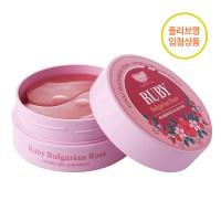 Petitfee Ruby & Bulgarian Rose Eye Patch - гидрогелевые патчи для глаз с болгарской розой